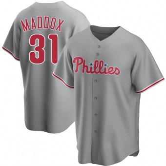 Men's Garry Maddox Philadelphia Gray Replica Road Baseball Jersey (Unsigned No Brands/Logos)