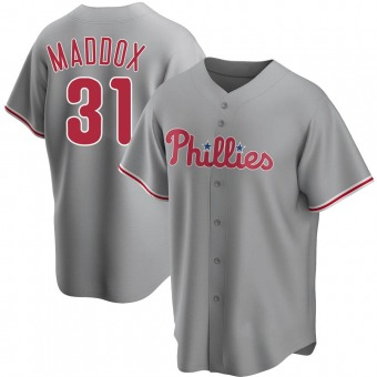 Youth Garry Maddox Philadelphia Gray Replica Road Baseball Jersey (Unsigned No Brands/Logos)
